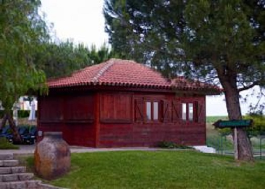 Vila Galé Clube de Campo